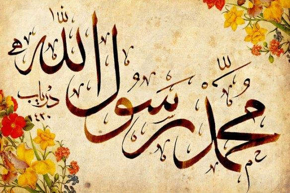muhammad-surat-al-fath-quran-4829-calligraphy1