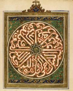 Surat_Al-Ikhlas_-_Maghribi_script